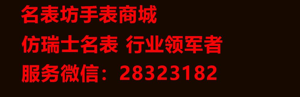 【爆款专供】沛纳海Panerai LUMINOR历史经典款PAM111/PAM00111机械男表