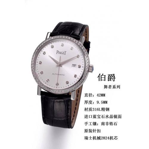 伯爵舞者系列自动机械手表 男表 手工镶钻 透底