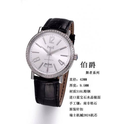 高精仿手表 一比一 伯爵舞者系列 自动机械手表 瑞士原装ETA2824-2机芯 镶钻 白面