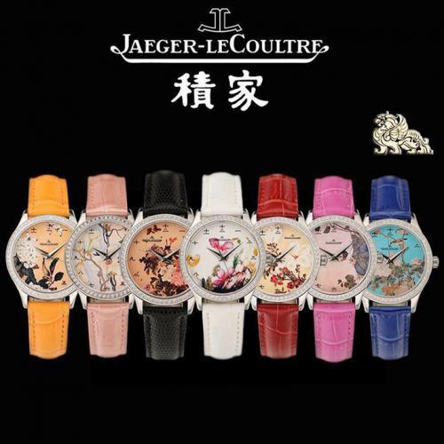 【艺术专供】瑞士积家Jaeger LeCoultre男女对表 镶钻 7系列 全自动机械手表