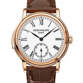 百达翡丽超级复杂功能计时系列 5078R-001 两针半自动机械手表 18K玫瑰金白面男表 瑞士原装机芯腕表