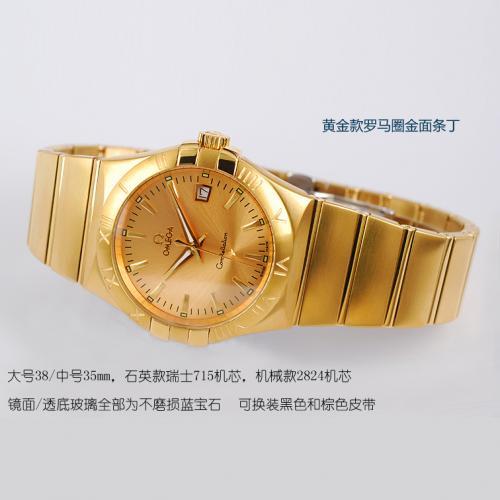 欧米茄OMEGA双鹰系列手表 全18K金钢带自动机械男士手表