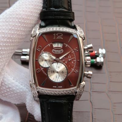 帕玛强尼(Parmigiani Fleurier)KalpaGraphe系列PFC128-0000100 棕红盘 镶钻 男士自动机械表手表
