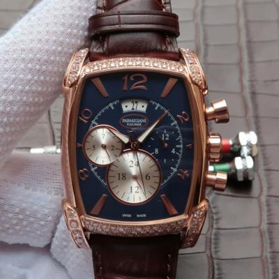 帕玛强尼(Parmigiani Fleurier)KalpaGraphe系列PFC128-0000100 18K玫瑰金 蓝盘 镶钻 男士自动机械表手表