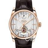 帕玛强尼(Parmigiani Fleurier)Tonda系列PFH251-1000100 真陀飞轮新款日月星辰 24小时显示 18K玫瑰金 白盘 男士手动机械表手表