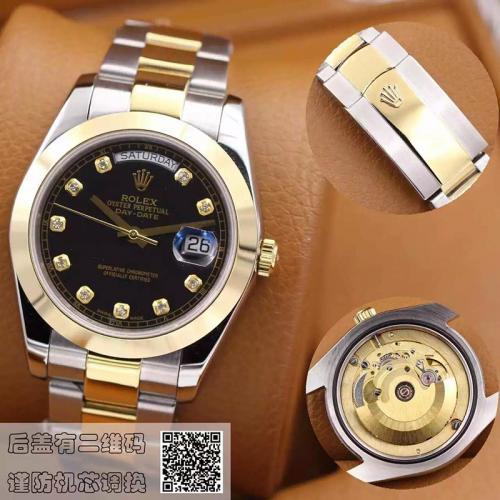 劳力士(ROLEX)星期日历型 间金镶钻 黑盘 18K金 男士自动机械表手表 高端男士腕表