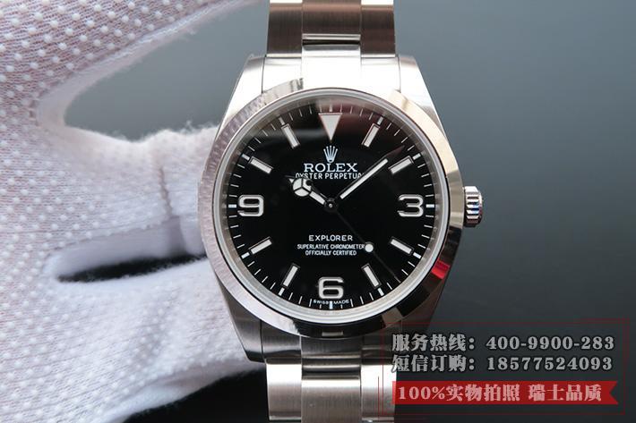 劳力士(ROLEX)探险家型系列Ref.214270 新款 男士自动机械表 蓝宝石镜面 高端男士腕表