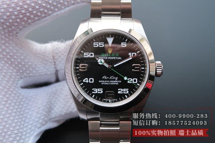 Rolex 劳力士 蚝式恒动 空霸王型系列116900-71200黑盘