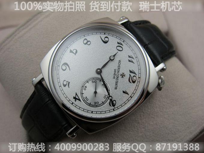 复刻江诗丹顿82035/000R-9359