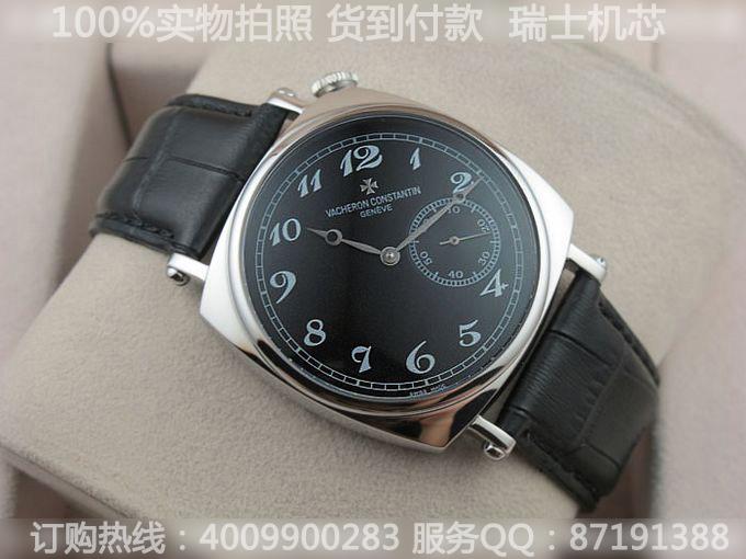 超a江诗丹顿82035/000R-9359