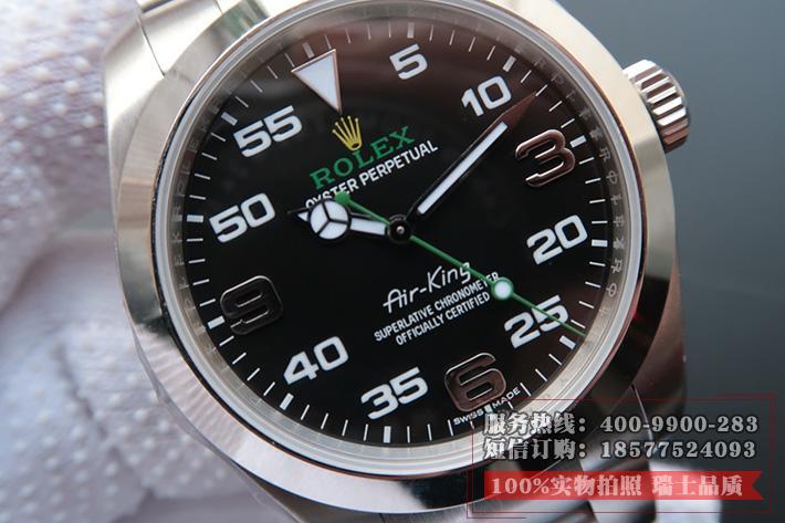 空霸王型116900-71200