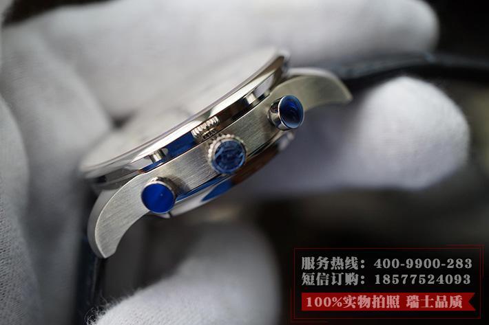 iw371446香港价格