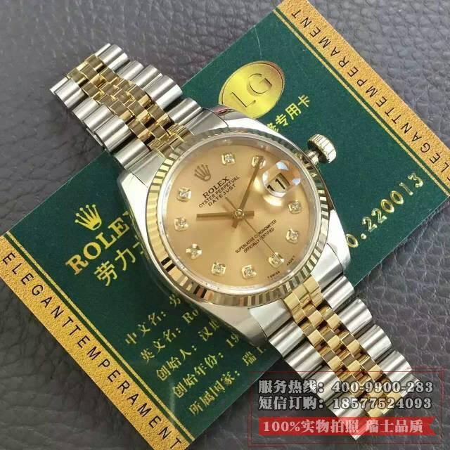 劳力士日志型系列116233香槟盘表正面细节