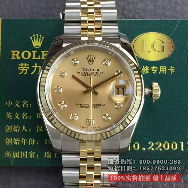 劳力士日志型系列116233香槟盘表正面细节三