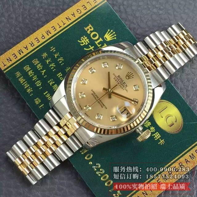 劳力士日志型系列116233香槟盘表正面细节二