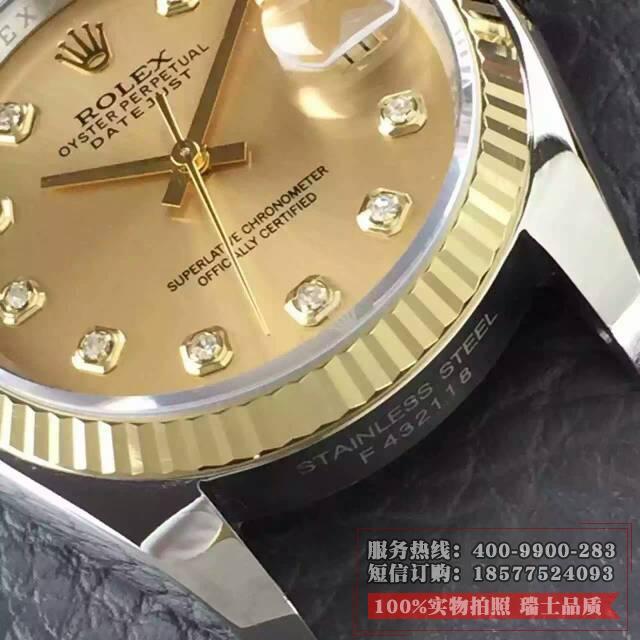 劳力士Rolex日志型系列 18K包金 116233香槟盘镶钻腕表 男士自动机械表 香港组装 情侣表