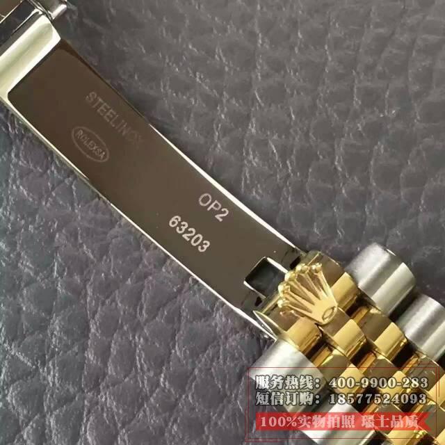 劳力士日志型系列116233香槟盘表扣细节图