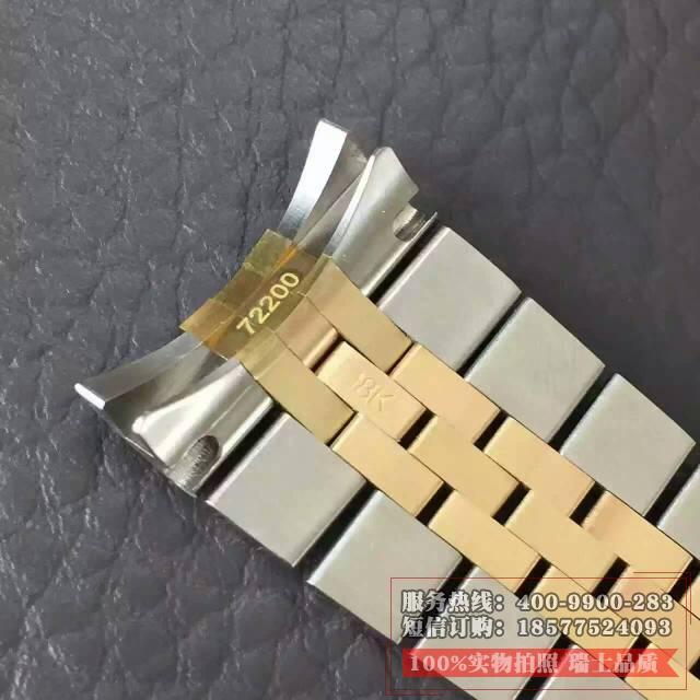 劳力士日志型系列116233香槟盘表链背部细节图